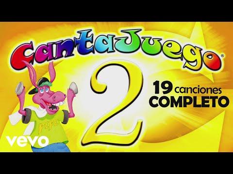 Cantajuego volumen 2 - Canción El patio de mi casa